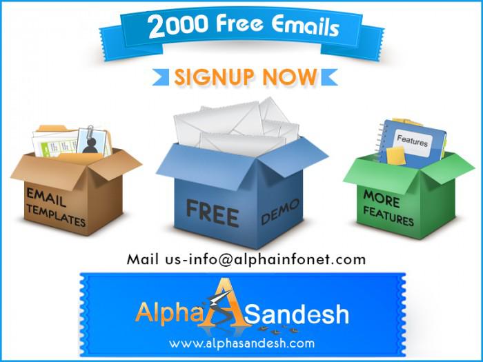 bulk email service | Virtual Private server
